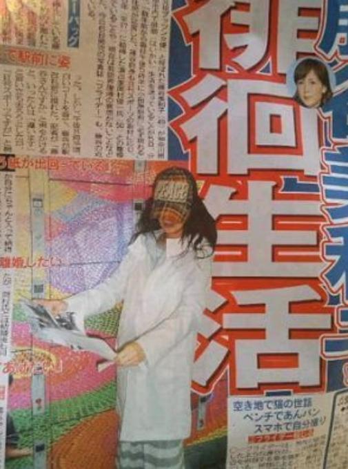 藤谷美和子さんが小田原駅の前で徘徊している姿が目撃される