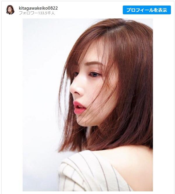 北川景子出産