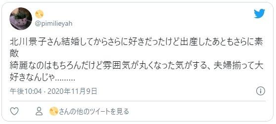 北川景子ファン出産