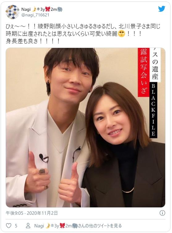 北川景子ファン出産4