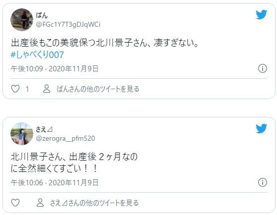 北川景子ファン出産5