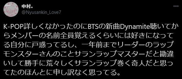 BTSファン3
