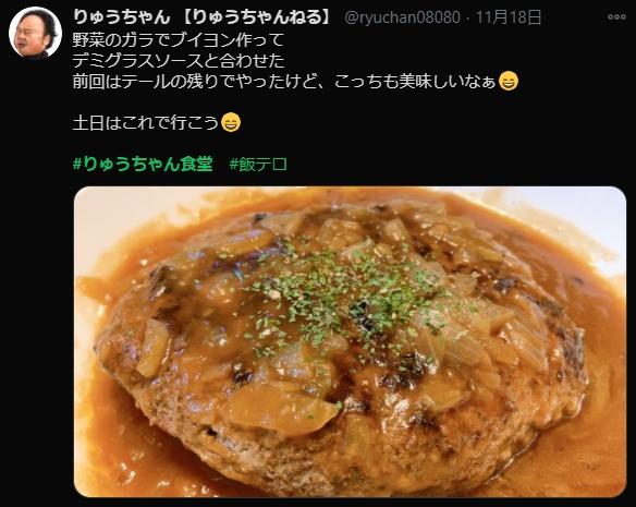 #りゅうちゃん食堂2