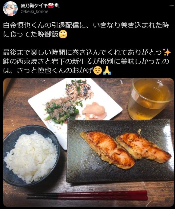 鼓乃衛ケイキ3