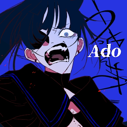 「うっせぇわ」adoは女子高生だった 年齢、素顔、高校はどこ?adoの由来