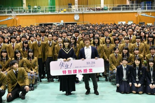 鈴鹿央士の出身校は岡山学芸館高等学校