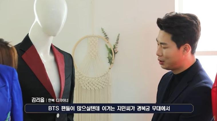 BTS ジミンの舞台衣装が高い理由は?