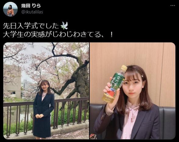 YOASOBIボーカルの幾田りら(ikura・イクラ)の出身大学は日本大学?